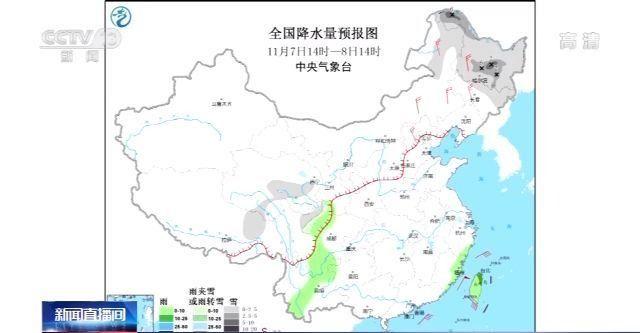 中央气象台:立冬日再迎冷空气 东北华北大风降温图片