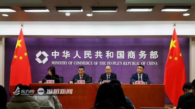 1月17日,商务部召开例行记者会。 东方网 图