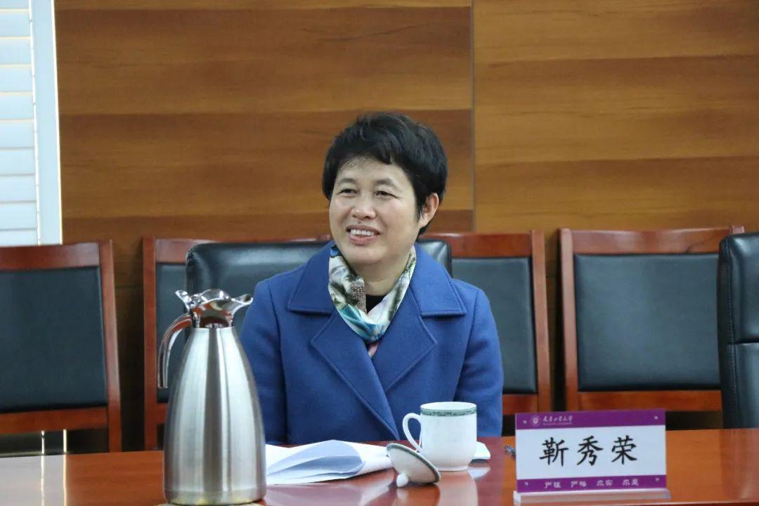 太原科技大学副校长靳秀荣一行来我校走访调研图片