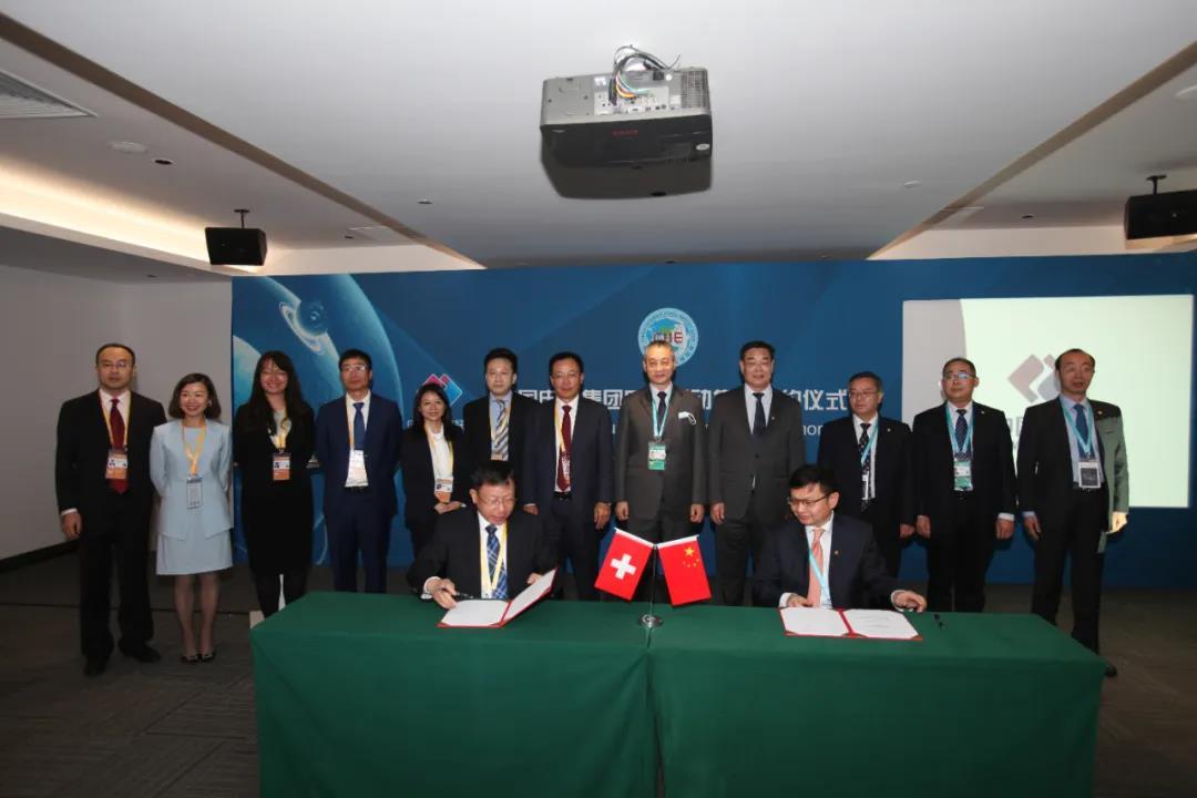 【直击进博会】中国电力建设集团有限公司与7家外国企业签订采购订单图片