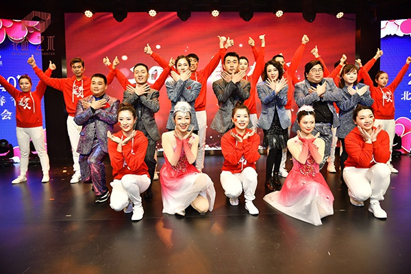 静安区北站街道举办各界人士春节联欢会