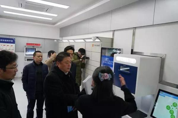 四川省多元化解办调研组到广汉法院视察调研