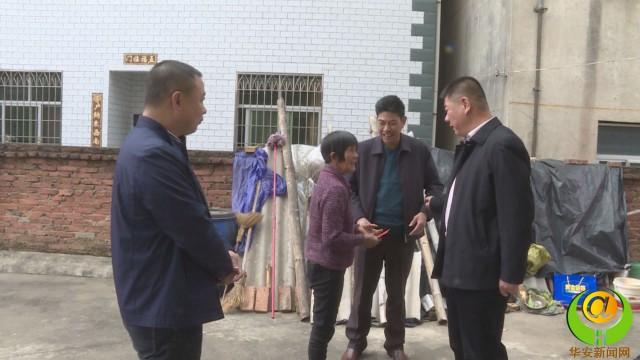 华安县领导走访慰问沙建镇部分困难群众