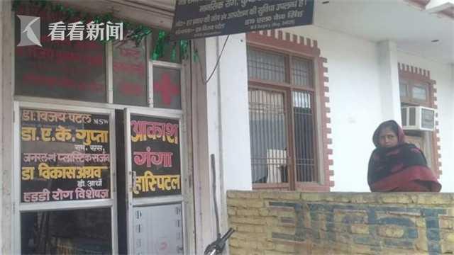 这家非法运营的医院已被查封