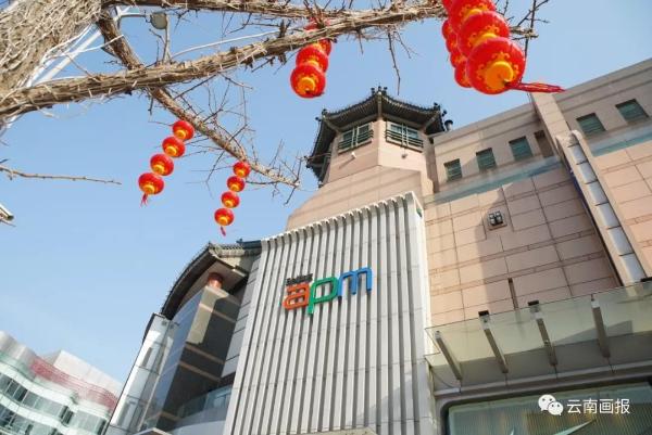"""楚雄彝绣走进""""深山集市""""开拓更广阔市场"""