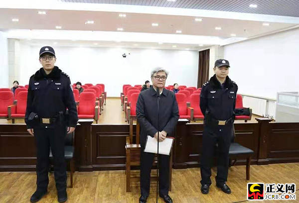 内蒙古公安厅原副厅长孟建伟受审:涉受贿、非法持有枪支
