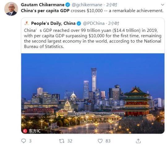 网民评论中国人均GDP过万_2020年中国人均gdp