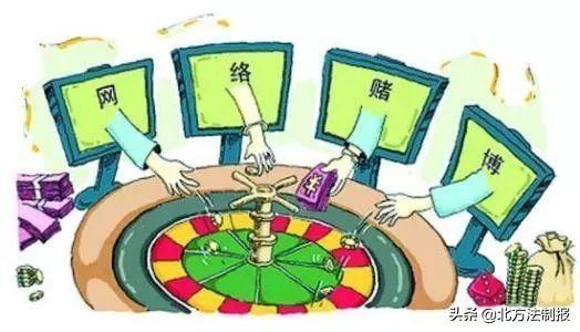 公安部:非法彩票和网络游戏成跨国网络赌博主要载体