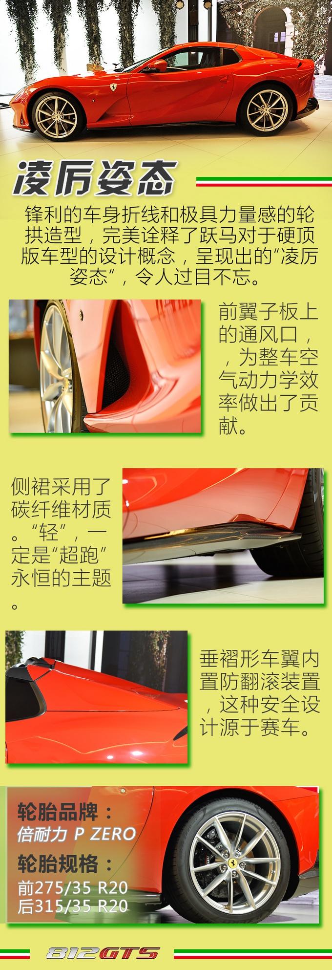 看完法拉利812 GTS,终于明白中国车企为何造不出超跑