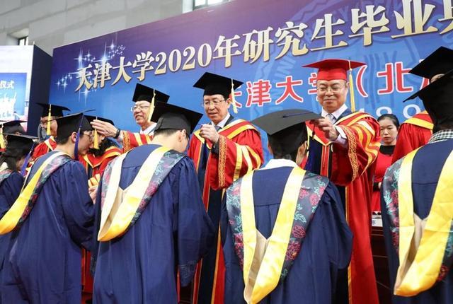 天津大学校长研究生毕业典礼讲话:接续奔跑 逐梦未来