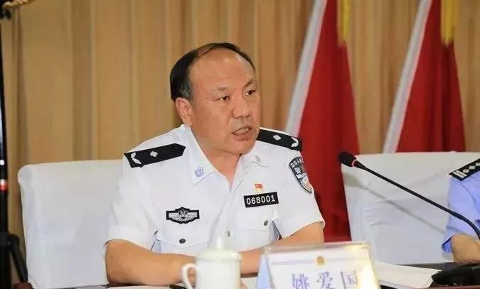 姚爱国任河北雄安新区公安局局长(图)