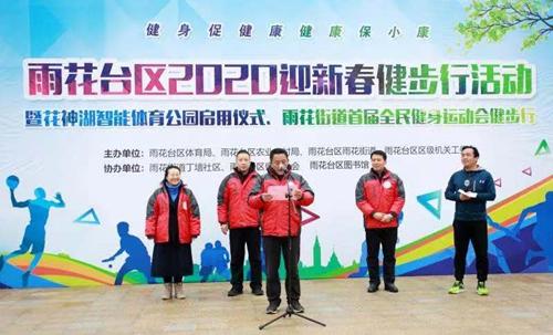 """家门口的""""智慧步道"""" 南京花神湖智能体育公园正式开放图片"""