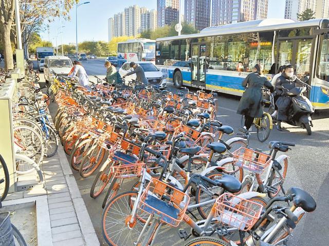 """金融街共享单车""""入栏结算""""上线,停车不入位将无法落锁"""