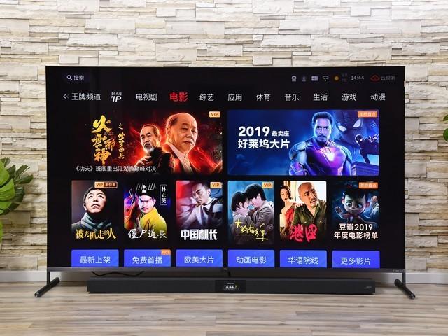 你家的第一台8K电视来了!TCL X9