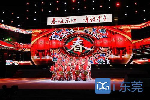 2020年中堂镇迎新春文艺晚会精彩上演