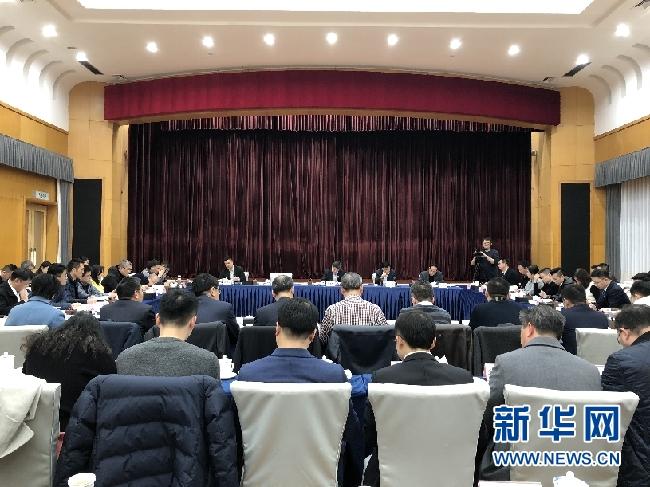 重庆渝中区2019年生产总值预计实现1280亿元