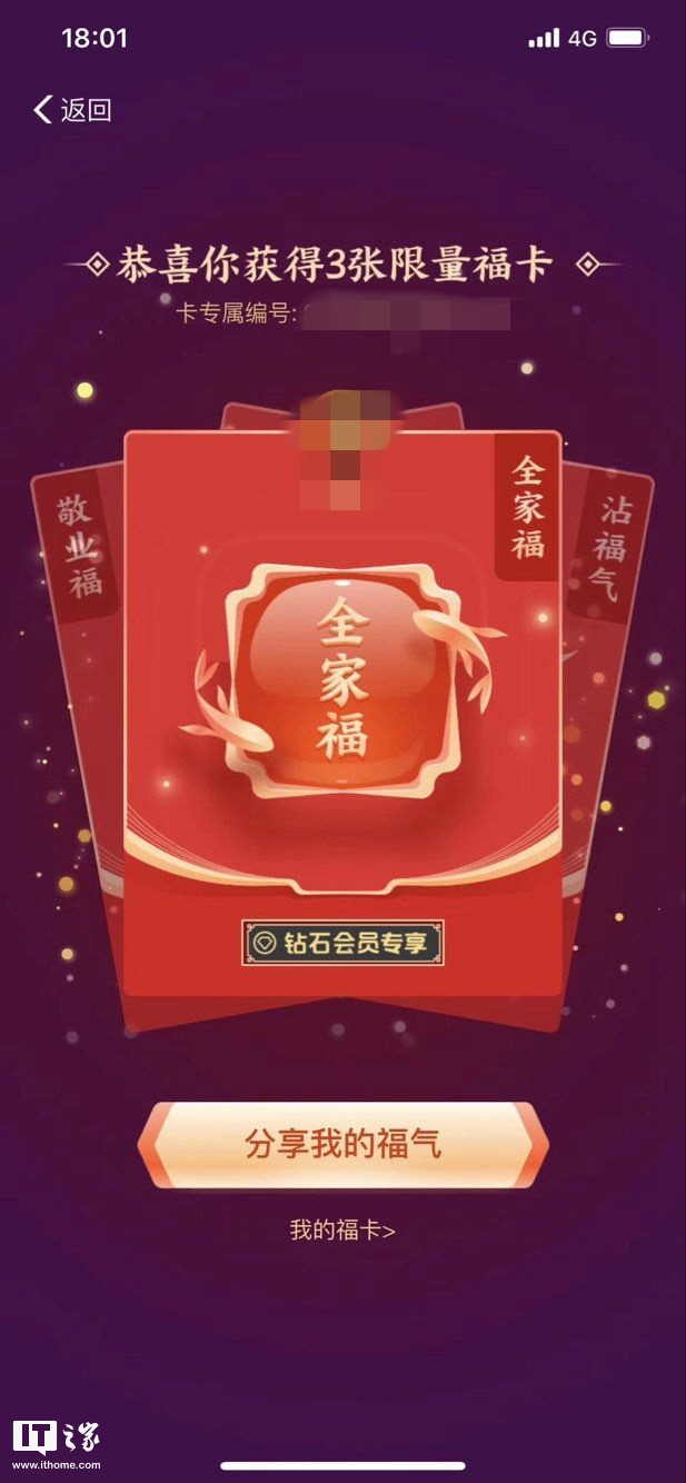 http://www.jindafengzhubao.com/zhubaozhanlan/47549.html
