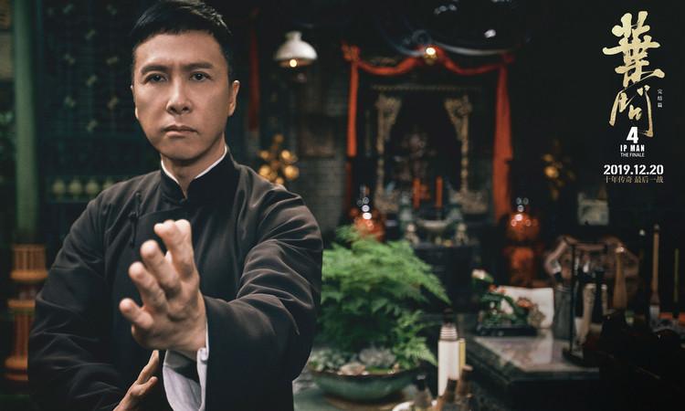 《叶问4》票房破11亿,成为马来西亚开埠以来最高票房华语电影