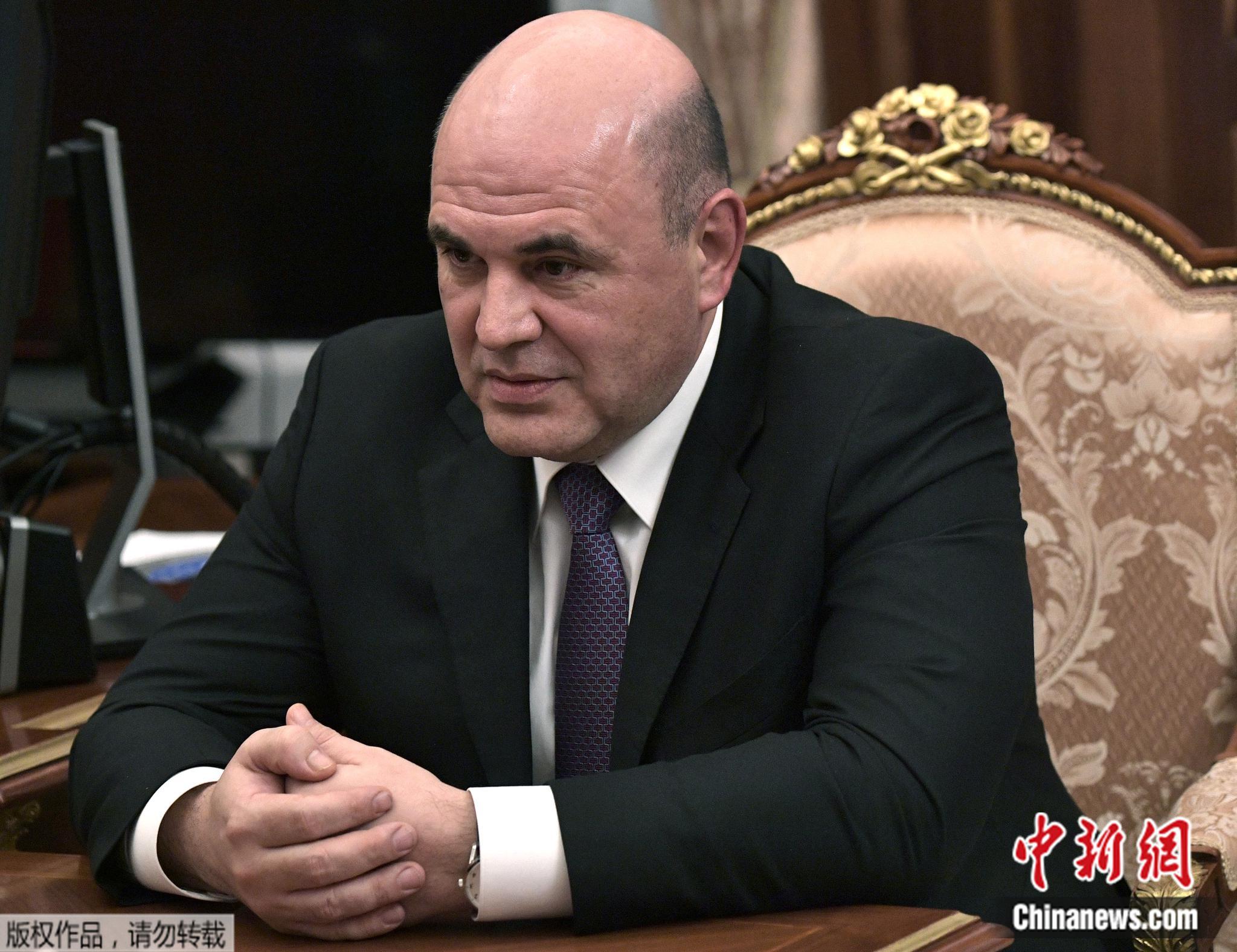 俄罗斯新任总理米舒斯京。