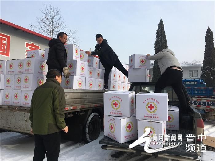 寿阳县红十字会:用行动温暖困难群众 博爱送万家活动全面铺开