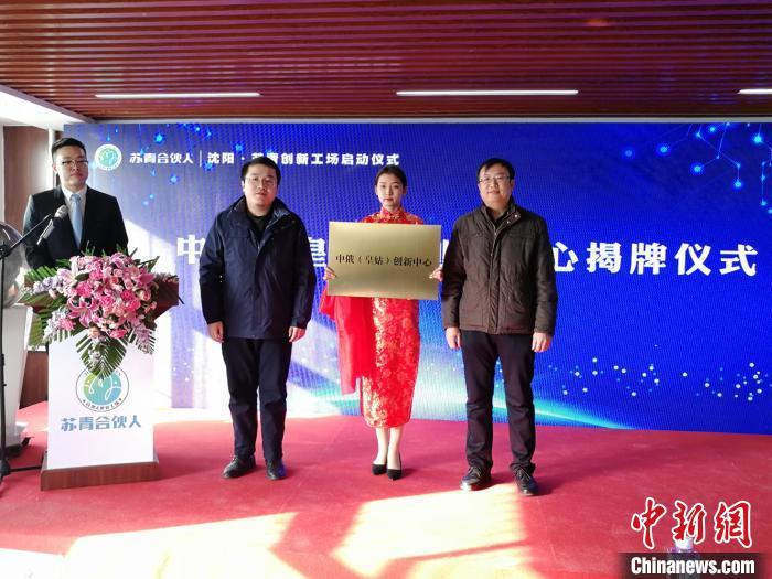 http://www.ddhaihao.com/dandongxinwen/66317.html