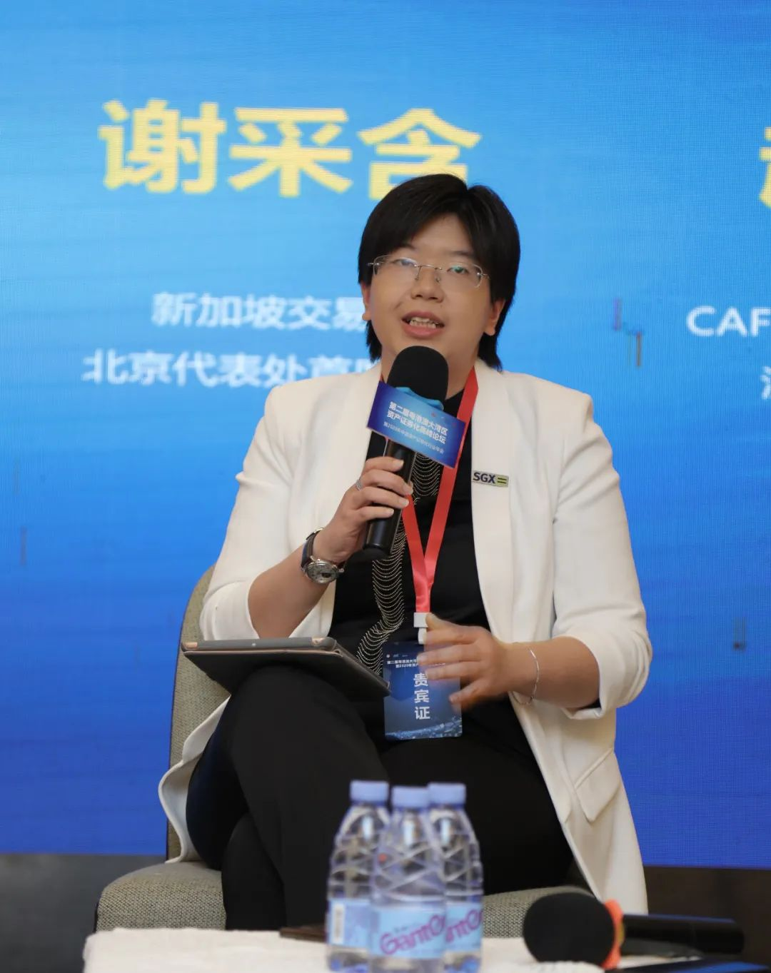 招生丨中国公募REITs实战高级研修项目再迎重磅导师加入!