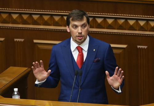 俄媒:乌克兰总理请辞 总统泽连