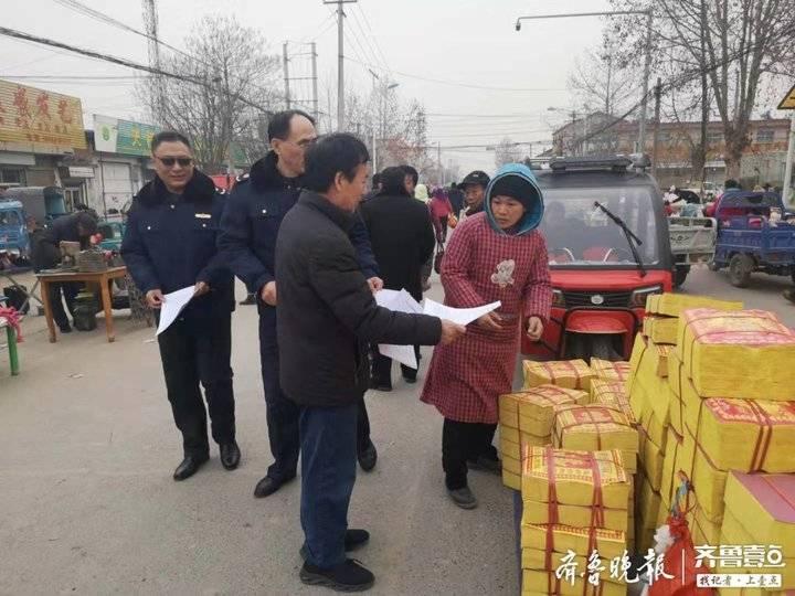 签订责任书:济南天桥区开展烟花爆竹禁放专项整治行动