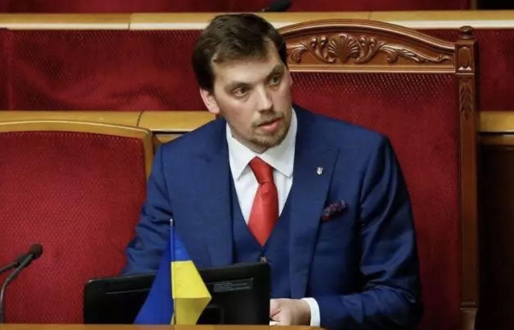 乌克兰总理请辞!