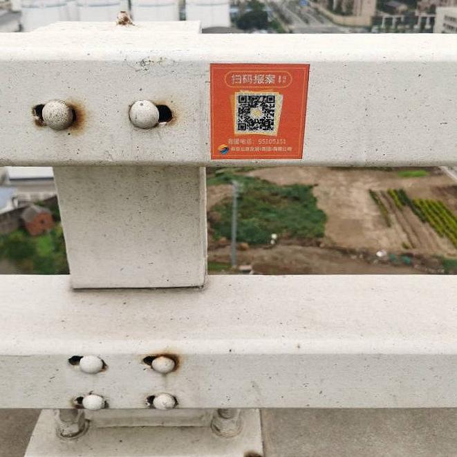 """江苏首家!高速公路遇事故 现场""""扫码""""就能定位救援图片"""