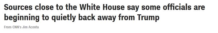 """美媒:白宫一些官员已开始悄悄""""远离""""特朗普了"""
