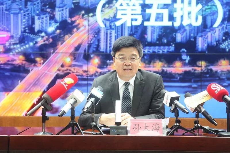 省委副秘书长升省委常委图片