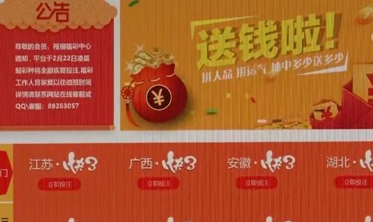 公安部揭秘境外网络赌博骗局 查扣涉赌资金逾180亿元