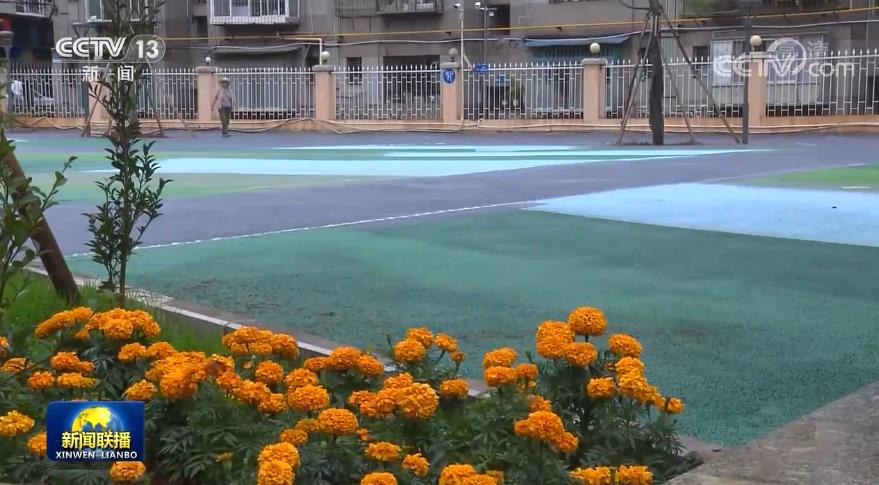 """【""""十三五""""成就巡礼】海绵城市:让城市更加生态宜居图片"""