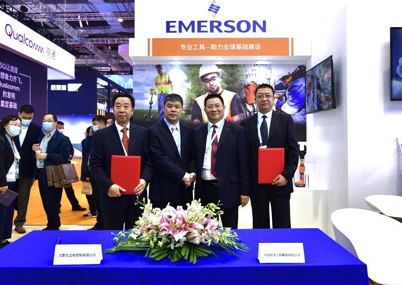 【直击进博会】中国化学与艾默生、法国AXENS等公司签约合作图片