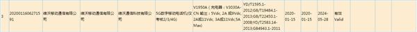 99.6%屏占比 vivo NEX3升级版入网:骁龙865+55W快充