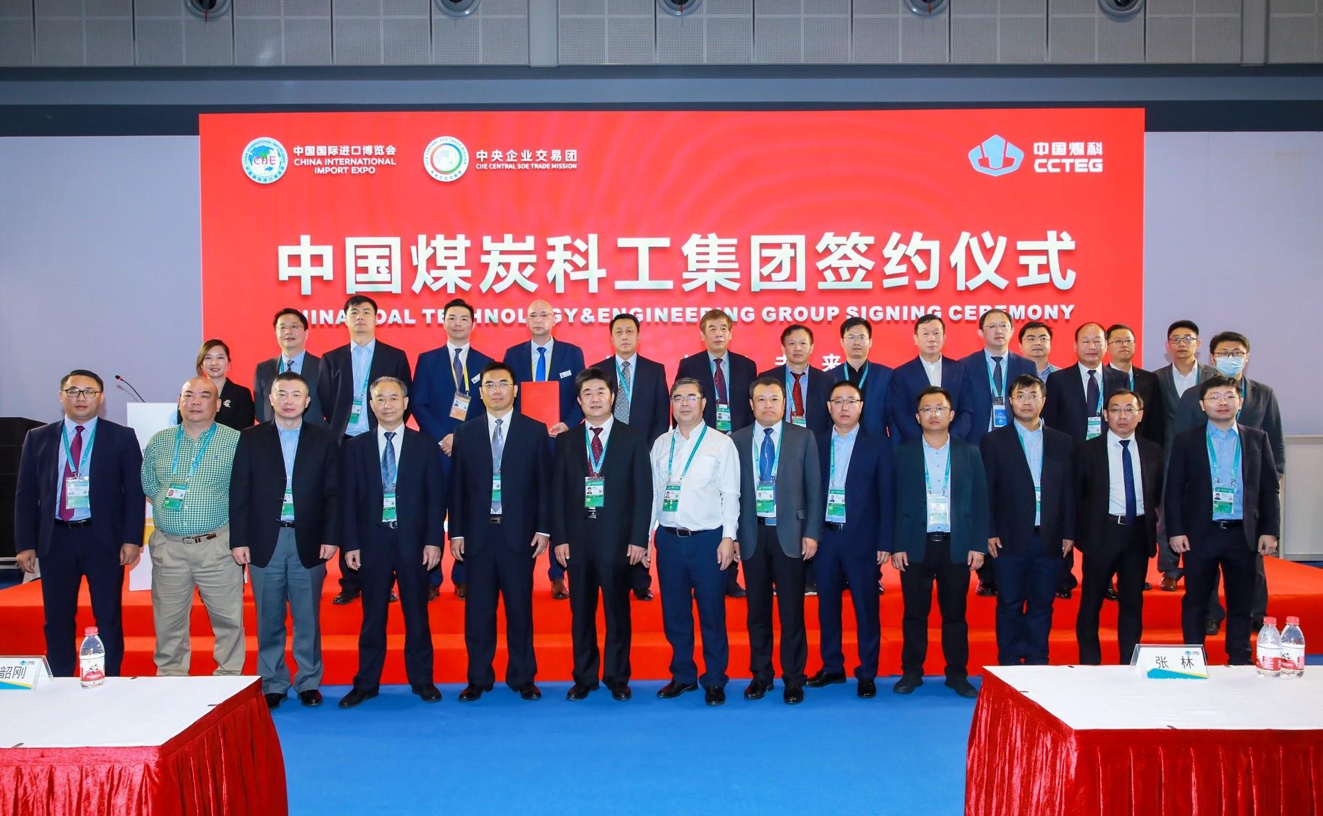 【直击进博会】中国煤科与瑞典SKF公司等六家国外供应商签约图片