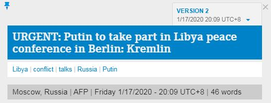 克里姆林宫:普京将出席1月19日在柏林举行的利比亚问题国际会议