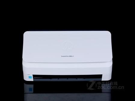 成都HP 2000 s1馈纸式扫描仪报价1788