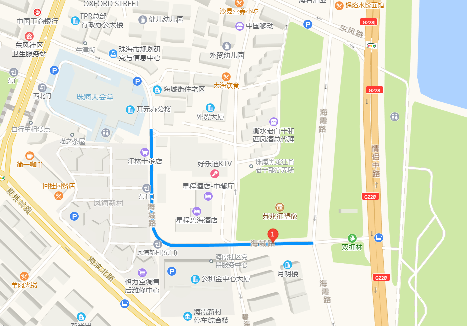 海城路两侧咪表这个时间段禁止停车!需要停车可以这样做…