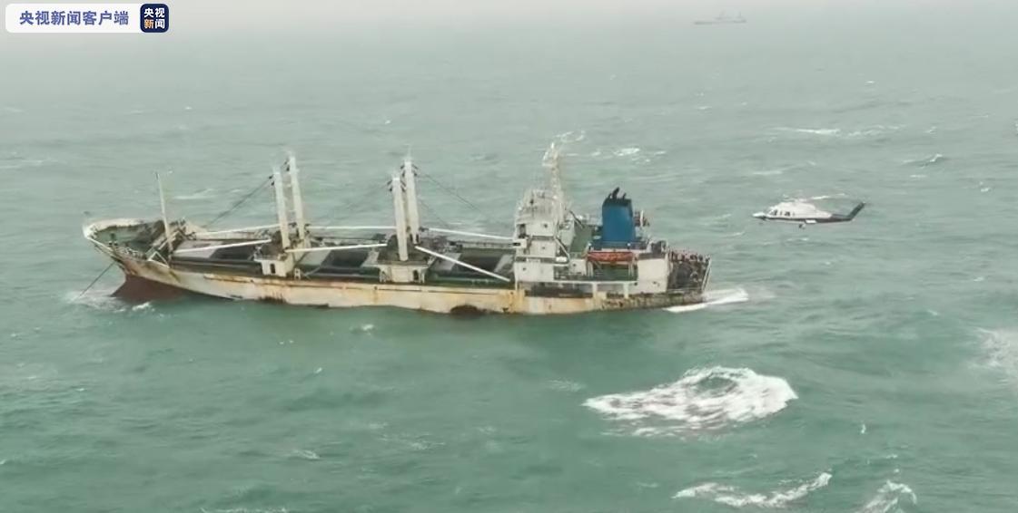 巴拿马籍货船进水倾斜23名船员被困 东海救助局出动全部救起图片