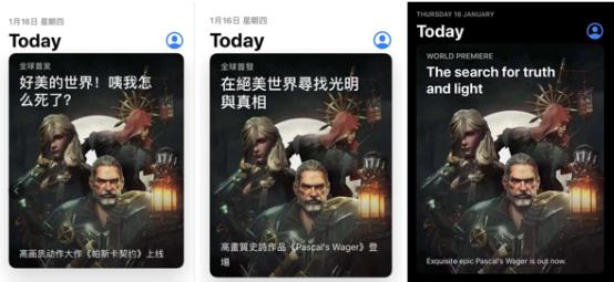 巨人网络《帕斯卡契约》全球上线,外媒:iOS游戏史上里程碑时刻