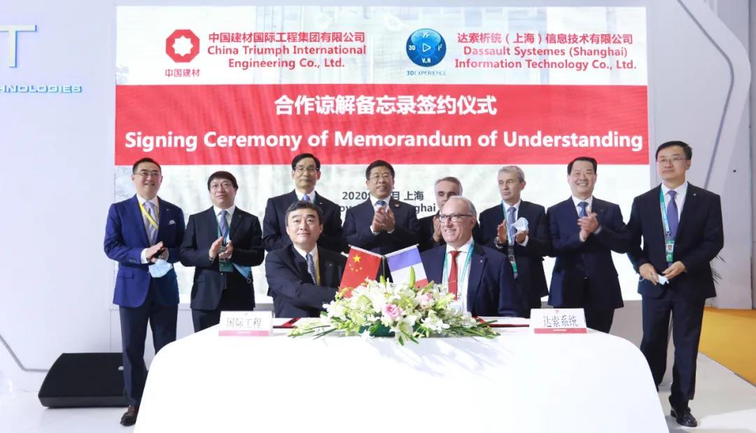 【直击进博会】中国建材集团签订14份采购合同图片