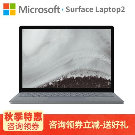 商务办公的理想之选 微软(Microsoft) 全新Surface L仅售12688.00元