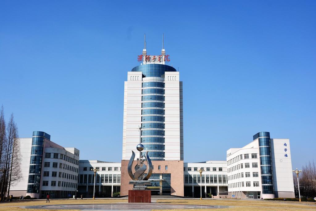 江苏省政协委员建议:支持淮安创建综合性淮安大学图片