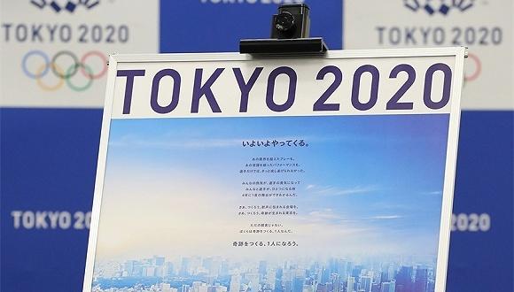 开幕倒计时六个月,东京奥组委在海上竖立巨大五环标志