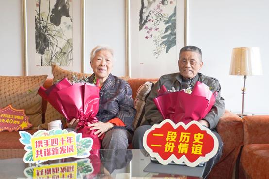 成电援建杭电40周年丨王骏、周萱年夫妇:唯有努力工作,才无愧于党的培养和重托图片