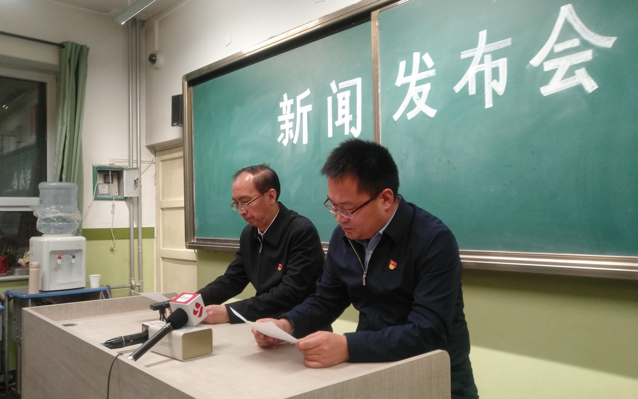 1月17日晚,西宁市政府第五次新闻发布会现场。新京报记者 张惠兰 摄