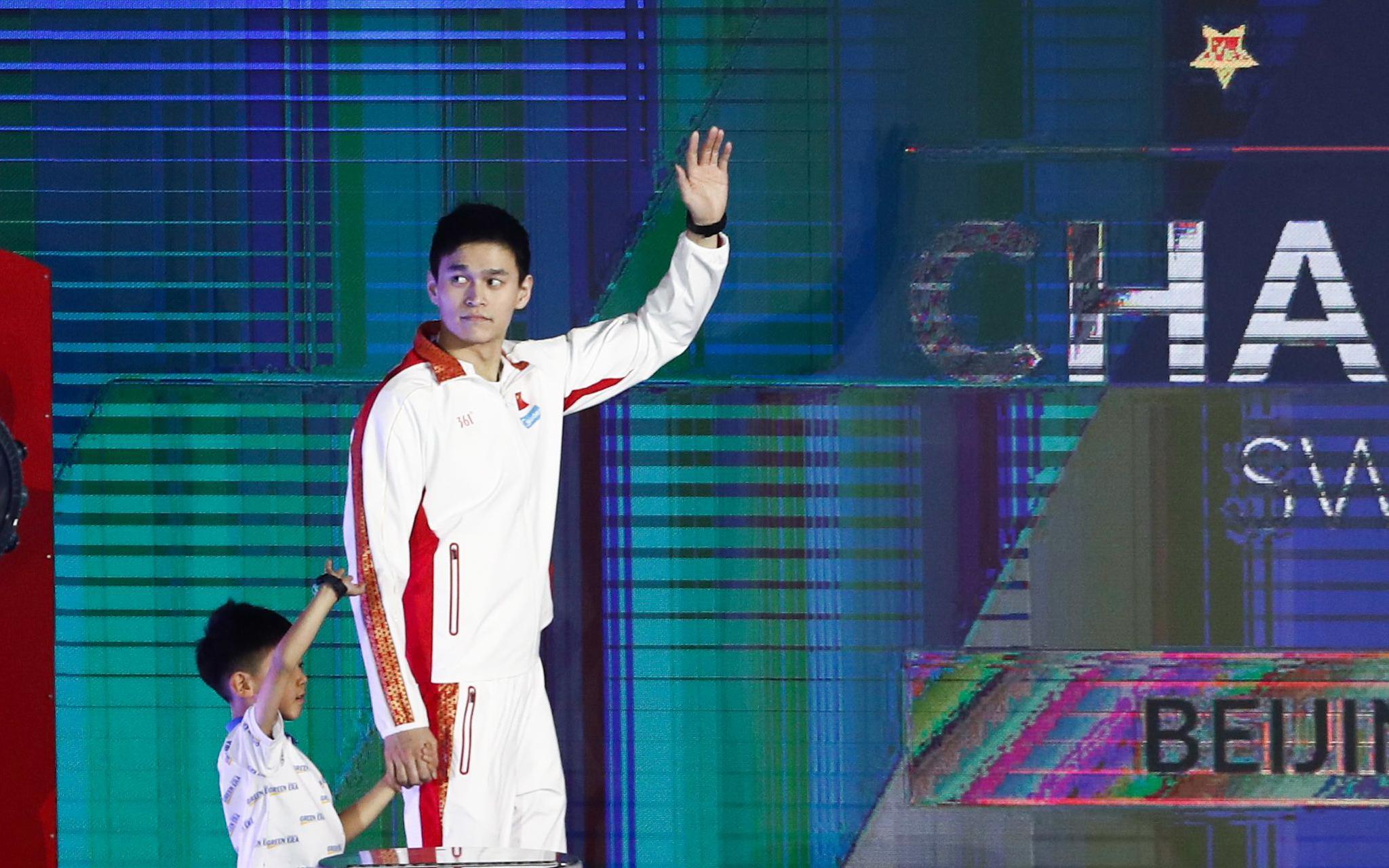 孙杨200米自由泳夺冠 自评出发还是有点慢图片
