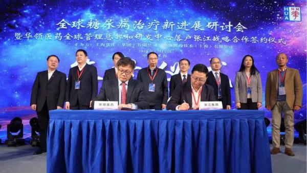 上海加快培育世界级新兴产业集群图片